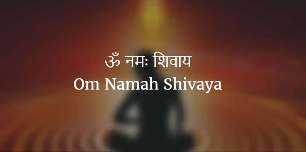 Om Namah Shivaya mantra - ओम नमः शिवाय