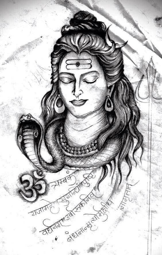 Lord Shiva Wallpaper for Mobile