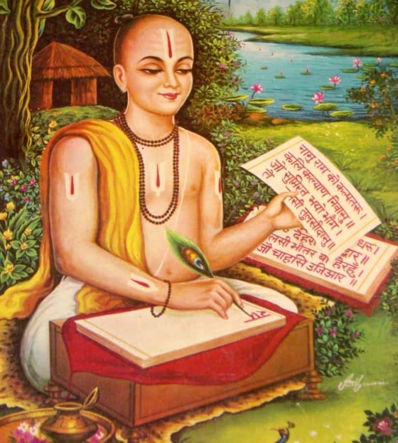 Tulsi Das - Hanuman Chalisa
