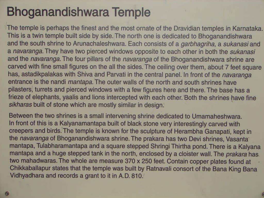 ASI_board_at_Bhoganandishvara_group_of_temples,_Chikkaballapur_district