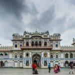 Janaki Temple - Janakpur